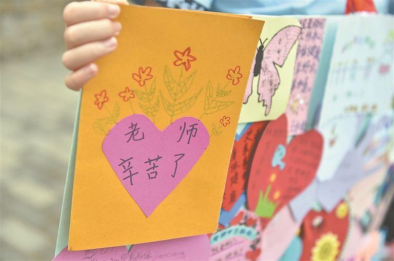 濱海現代農業產業園區舉行教師節慶祝活動