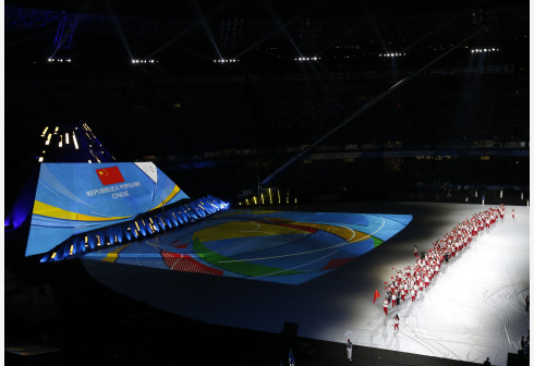 第30屆世界大學生夏季運動會開幕