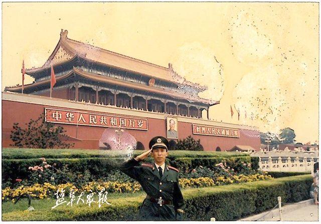 【我爱北京天安门⑥】将红色家庭梦想永远传承下去