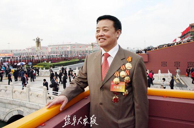 【我爱北京天安门④】我曾站上天安门观礼台