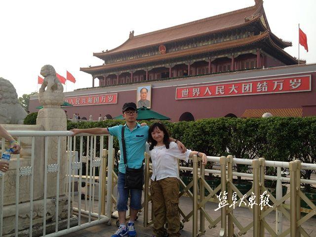 【我爱北京天安门⑤】天安门见证爱情最好的模样