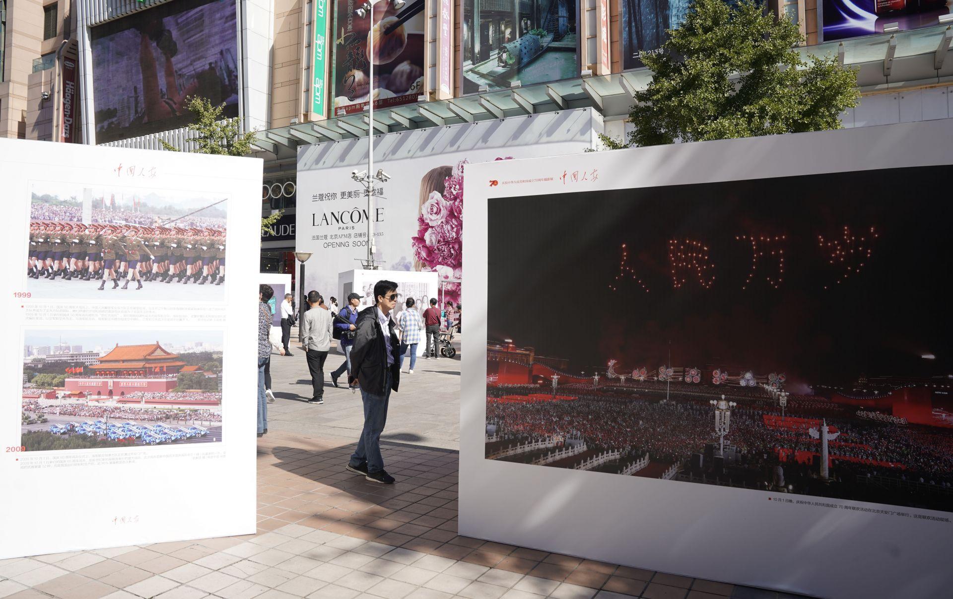 """""""中国人家""""主题摄影展在京开幕"""