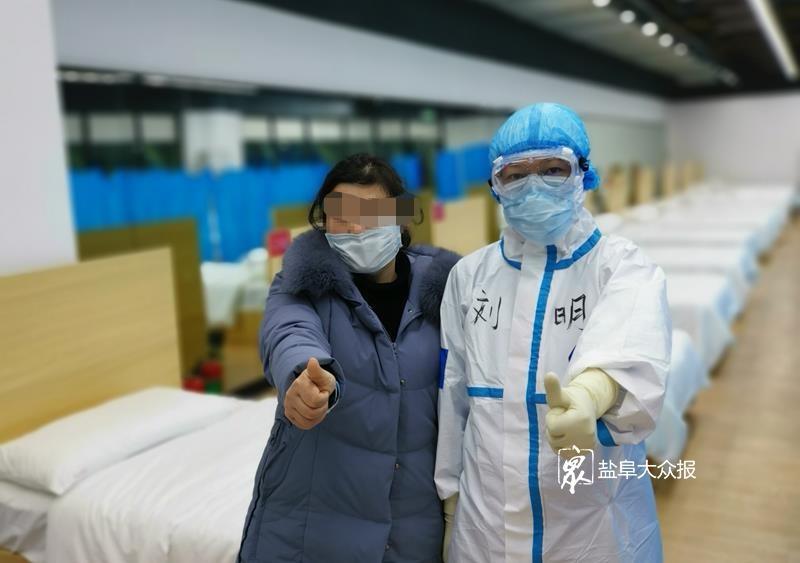 """""""等我们战胜疫情,一定整整齐齐回来"""" 市中医院驰援武汉医护人员方舱医院上岗"""