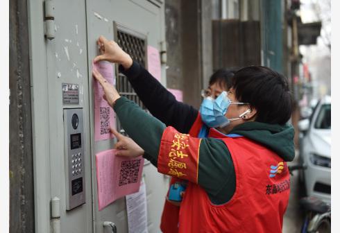 """北京:基层社区的抗""""疫""""保卫战"""