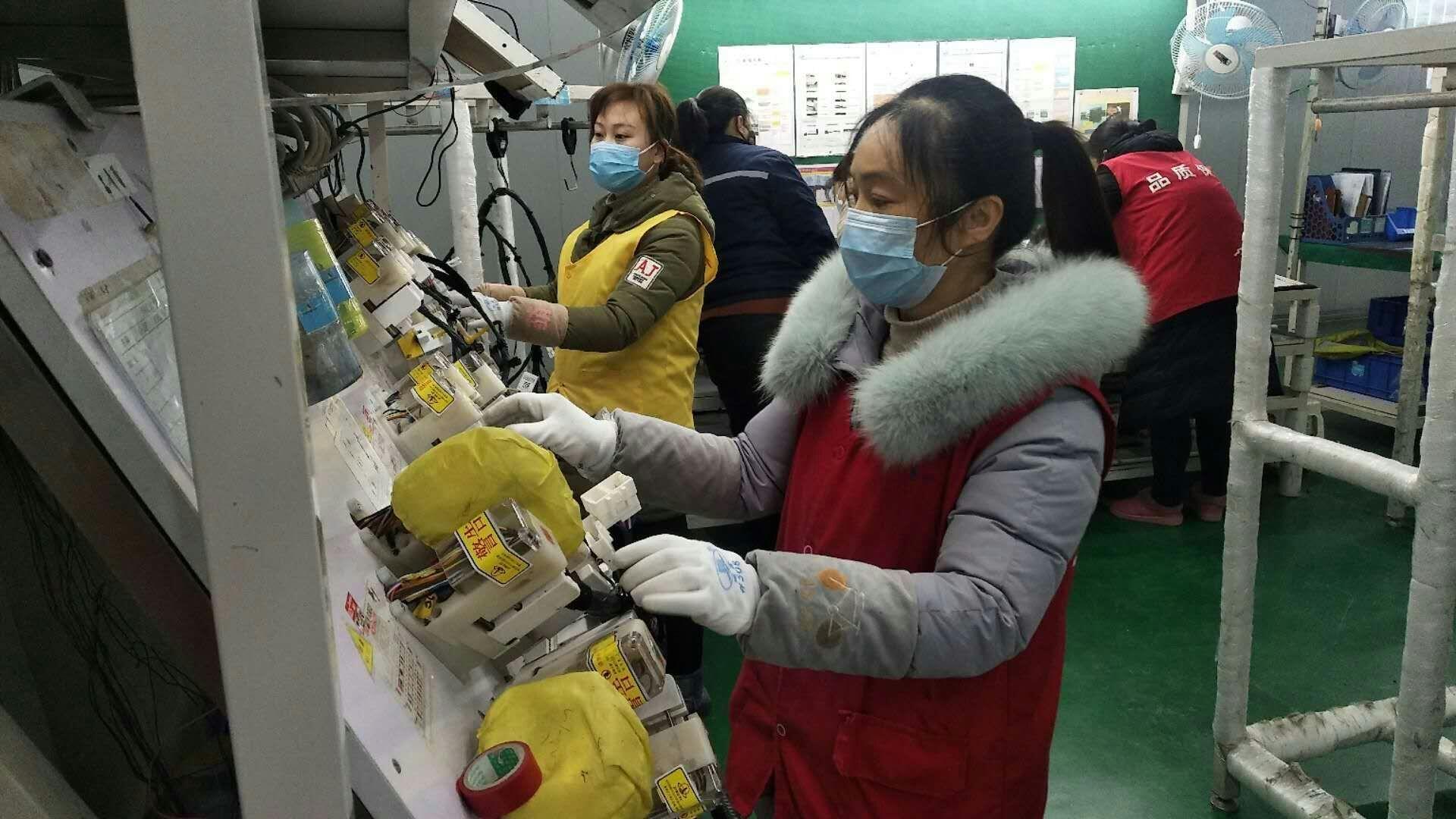 射阳县人社局助企业线上招工1467人