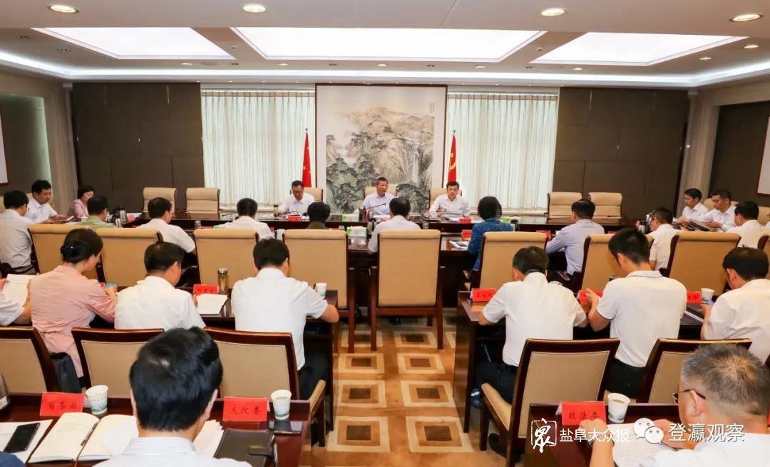 中共鹽城市委七屆十次全會7月31日召開