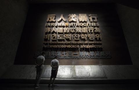 探訪侵華日軍第七三一部隊遺址
