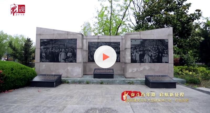 华中鲁艺:新四军的艺术摇篮