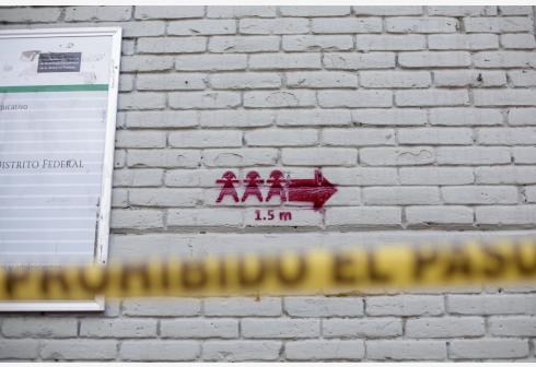墨西哥城部分学校恢复课堂教学
