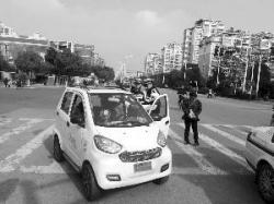 """""""老年代步车""""属于三无车 南京年后将扣车罚款"""