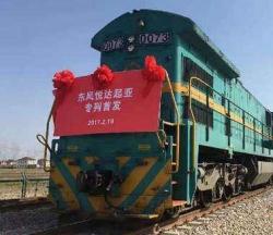 一列火车把280辆悦达汽车运往西北 盐城建成苏北首个商品车铁运基地