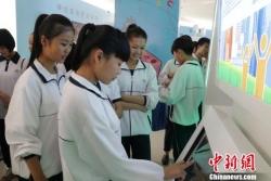 中国科学院科技创新年度巡展参观人数超过250万人次