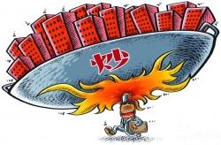 中介机构不得参与炒房!市住建委上午约谈北京十大中介机构
