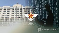 韩军方上调情报作战防御系统级别 应对勒索病毒