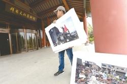 盐城市举办纪念6·23抗击特大风雹灾害一周年纪实摄影展 110幅作品展现抗灾故事
