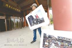 时时彩开户举办纪念6·23抗击特大风雹灾害一周年纪实摄影展