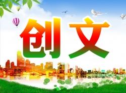 亭湖新洋经济区盐湾村 常态化创文常创常新