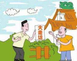 """射阳县新坍镇 矛盾化解""""周周清"""""""