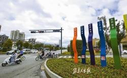 核心价值观雕塑屹立街头