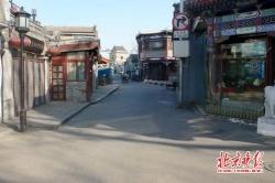 北京老城区32处文物腾退今年启动