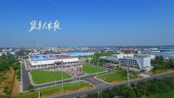 城南现代农业科技园 集聚科技资源创建省级园区