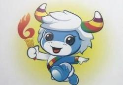 青海省第六届少数民族传统体育运动会会徽及吉祥物公布