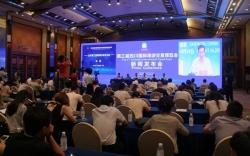 第四届四川国际旅游交易博览会将于9月在乐山开幕