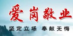 """东台树立""""爱岗敬业""""模范 引领市民崇德尚法"""