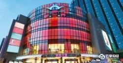 新世界透过瑞银收购新世界百货中国全部已发行股份