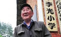 103岁老红军、中科院长春光机所原党委书记李光逝世