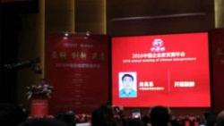 八千家建工企业看过来!北京市建设行业监管系统换新