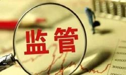 明确部门职责 北京非机动车辆迎来最强监管