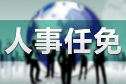 马明龙任镇江市委书记