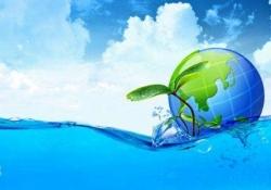 """鹽城市人民政府辦公室關于印發鹽城市""""十三五""""水利發展規劃的通知"""