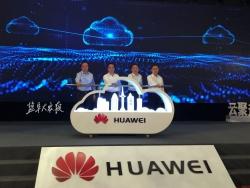 華為云服務江蘇數據中心在鹽上線 王榮平出席儀式