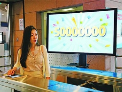 上海磁浮迎来第5000万名乘客:运营15年,未有任何伤亡