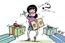 """武汉:众老师发文教师节""""想静静"""""""