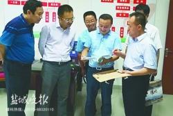 东台志愿者用爱心编织希望 陕西耀州40名受助学子回信感谢