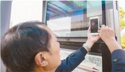 东台:掌握公交实时位置