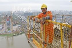 我为家乡出把力 新洋港斜拉桥预计明年2月完成封顶目标