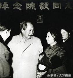 毛主席经过怎样的深思熟虑后决定参加陈毅的追悼会