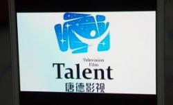 《中国好声音》纠纷升级:唐德影视被版权方单方面收回授权