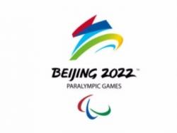 """北京冬奥会、冬残奥会会徽正式发布!分别以""""冬""""和""""飞""""为灵感"""