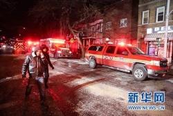 美国纽约一公寓发生火灾 至少12人死亡