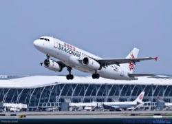 民航局:首都机场浦东机场数据不达标 暂停新航线申请
