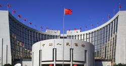 央行预告将推出春节限定版降准 机构预计或释放流动性超万亿
