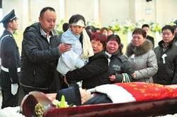 市民送别托接坠楼女身亡保安,遗孀:下辈子记得不要忘记我