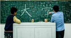 全国学科评估出炉 江苏11所高校22个学科获A+