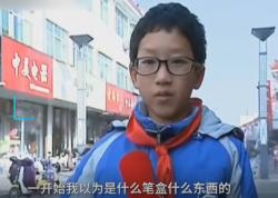 视频|盐城小时时彩开户路边捡万元交校长,婉拒千元酬谢
