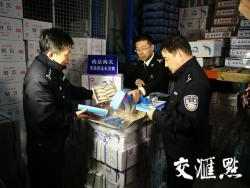 案值2亿元!南京海关查获冻品大案,在无锡、苏州等地销售